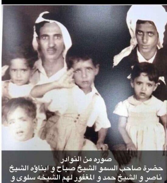 عائلة أمير الكويت الشيخ صباح الأحمد