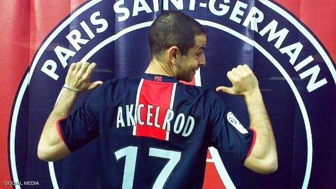 لاعب فرنسي مزور غريغوري أكسيلرود